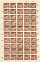 Stamp Germany Mi 768 Sc B189 1940 Sheet WWII 3rd Reich Vienna Fair Austria MNH