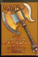 """JAPAN Fire Emblem The Sword of Flame """"Durandal"""" Professional (Guide Book)"""