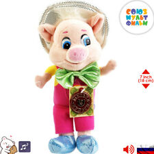 Piglet Foontiс Russian Talking Stuffed Animal Funtik Original Licensed 7''/18 cm