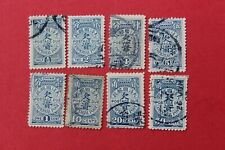 1904  china postage due stamps used