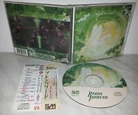 CD BRAIN POWERD - GGG-117 - TAIWAN