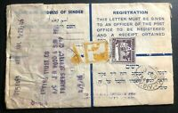 1946 Tel Aviv Palestine Registered Letter Cover To New York USA Red Wax Seal