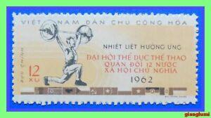 North Vietnam Military sport tournament among 12 Socialist countries MNH NGAI