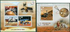 Mars Exploration Space Rover Carl Sagan Viking Madagascar MNH stamp set