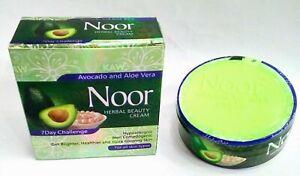 Noor Herbal Beauty Whitening Cream 100% Original from Pakistan