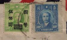 CHINA RARE BASE STAMP W/OVERPRINT($500) Dr Sun Yat sen on COVER 16.10.47 CANTON