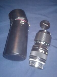 Tamron 70-210mm 1.4-5.6 with Tamron BBAR MC and Promaste Spectrum 7 52mm lens
