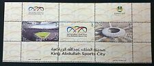 Saudi Arabia King Abdullah Sports City Stadium 2014 Full Sheet MNH