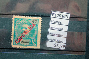 STAMPS COLONIES PORTUGAL CHINA MACAU YVERT N°162 MINT NO GUM (F129163)