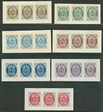 DENMARK #24E, 48sk, 1885 Reprint of 1869 Batz ESSAYS in strips of 3, quite rare