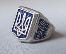 Mens St.Silver w/ Blue Enam Ring Size10.5 Ukrainian Trident Tryzub,Volia/Freedom