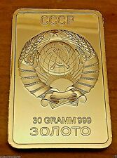 Russia Gold Bar Ingot Russian Soviet Federation Socialist Republic Stalin CCCP