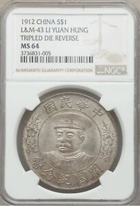 1912 China S$1 Li Yuan Hung NGC MS 64