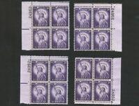 (4) US Plate Blocks Stamp Scott# 1035 Statue of Liberty 1954 MNH OG
