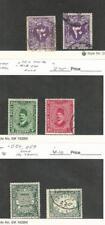 Egypt, Postage Stamp, #J46 (2ea), M13, O50, O59 Used, M12 Mint, 1926-52