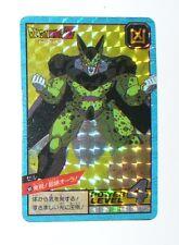 RARE CARTE CARD  DRAGON BALL Z JAPONAISE PRISM  BANDAI  1995  N° 565