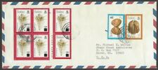 Belize 1979-83 10c on 15c Seahell x 6 used on 1981 cover Scott #422