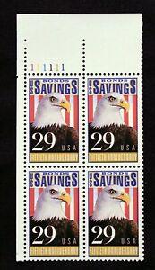 US Plate Blocks Stamps #2534 - 1994 US SAVINGS BONDS 29c Plate Block of 4 MNH