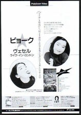1994 Bjork photo Vessel Japan polygram video promo ad / mini poster advert b11r