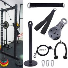 Home Lat Pull Down Workout Cable Pulley Gym Equipment Hanging Strap Mount
