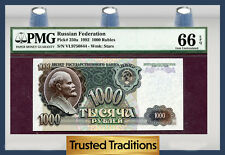 TT PK 250a 1992 RUSSIAN FEDERATION 1,000 RUBLES  PMG 66 EPQ GEM UNC. POP ONE