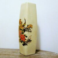 SATSUMA Vintage Peacocks Oriental Flower Vase Gold Trim Floral Porcelain Japan
