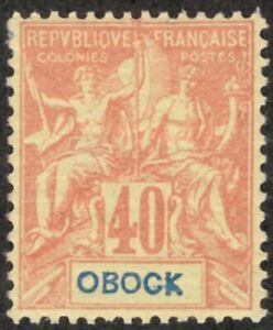 Obock #41 Mint Hinged 30% of SCV $24  ** FREE Domestic SHIPPING**