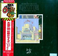 LED ZEPPELIN-THE SONG REMAINS THE SAME-JAPAN 4 LP Ltd/Ed AE50