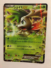 Pokemon Carte / Card Shaymin EX 005/052 R BW3