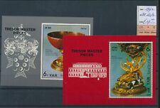 LM45226 Yemen 1972 treasures artefacts sheets MNH cv 27 EUR