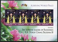 Grenada Stamps 2019 MNH Dorje Chang Buddha III Buddhism Leader People 4v M/S