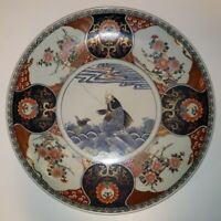 Imari ware bowl, stormy seascape design in overglaze enamel, Edo  charger plate
