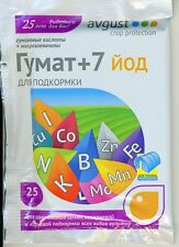 "The fertilizer and growth stimulator ""Gumat + 7 Iodin"" 25g"