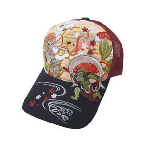 "Basecap ""Fujin Raijin"" J-Style Götter Stickerei Japan Mütze Kappe Cappy Hut"