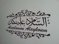 sticker mural islam calligraphie arabe salam aleykoum phonétique motifs baroques