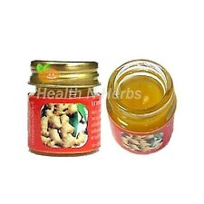 HOT GINGER BALM 5G. SOOTHING BALM KEEP WARMING AND PAIN-RELIEF