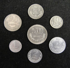 Mongolia Coins Set of 7 Pieces 1981 VF-UNC