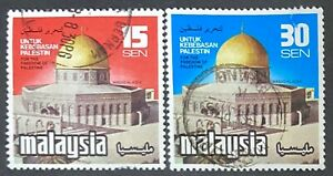Wholesale LOT- Malaysia 1978 Freedom of Palestine set of 2 stamps x 10 f.used