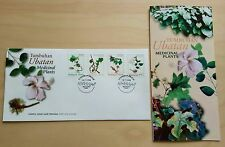 1998 Malaysia Medicinal Plants 4v Stamps FDC (Melaka Cachet)