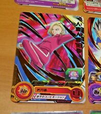 DRAGON BALL SUPER Z DBZ DBS HEROES CARD PRISM CARTE SH7 33 R RARE DBH JAPAN NM>M
