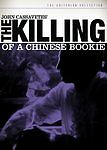 The Killing of a Chinese Bookie (DVD, 2008, 2-Disc Set, Criterion Collection)