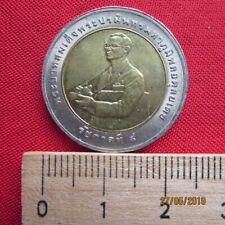 Münzen International Japan Fashion Style Japan Münzkiloware 100 Gramm