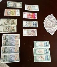 Asian currencies + Other foreign collectible. Valued at $200+ See Pics! Rare