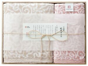 IMABARI KINSEI Jacquard Monori Towel Wash &Face& Bath Wood Box set Made in JAPAN