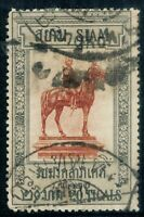 1908 Thailand Siam Stamp King Chulalongkorn Jubilee High Values 20t Used Sc#123