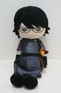 """Gintama Shimura Shinpachi Bandai Kuttari Beanie Large Plush 18"""" Toy Doll Japan"""