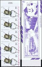 Insects (II) -STAMP BOOKLET MH(IV)- (MNH)