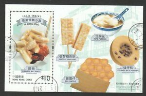 HONG KONG CHINA 2021 LOCAL SNACKS IN HK SOUVENIR SHEET OF 1 STAMP IN FINE USED