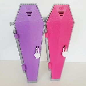 MONSTER HIGH Deadluxe High School Replacement Parts - Coffin Lockers & Locks