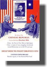 We Salute the Chinese Republic - NEW WW2 Art Print China POSTER